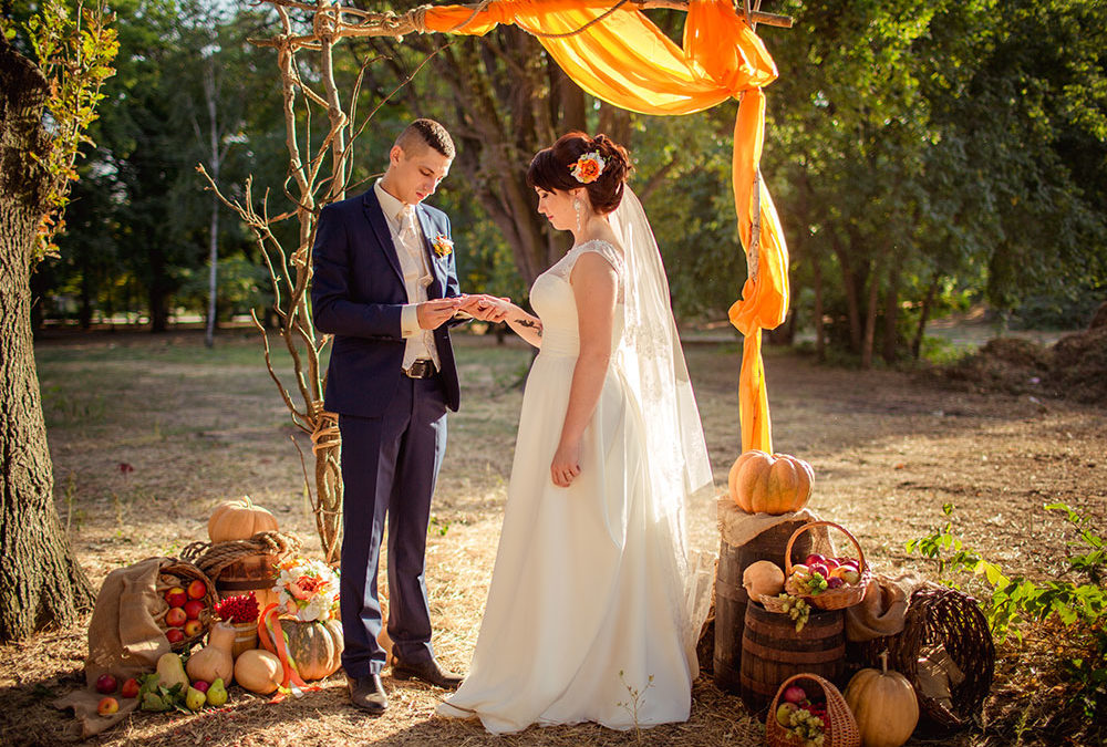 Fall Wedding Entertainment Tips